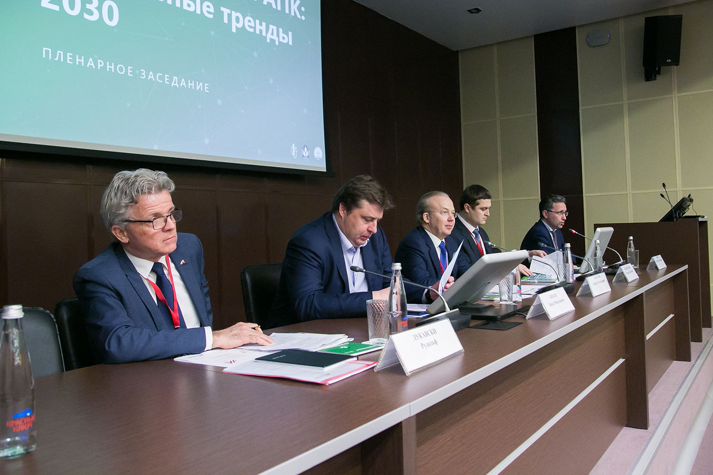 Агропромышленный форум Уфа